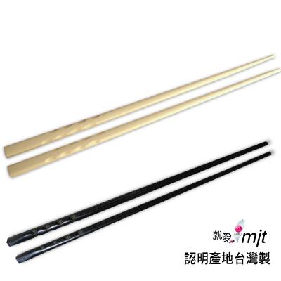 products/chopsticks-japan.jpg
