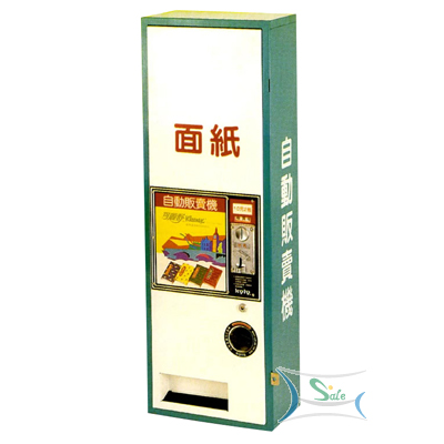 facial tissues vending machine-1.jpg