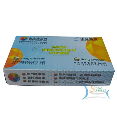 restaurant-boxed-ads-flat-box-of-tissues-01.jpg